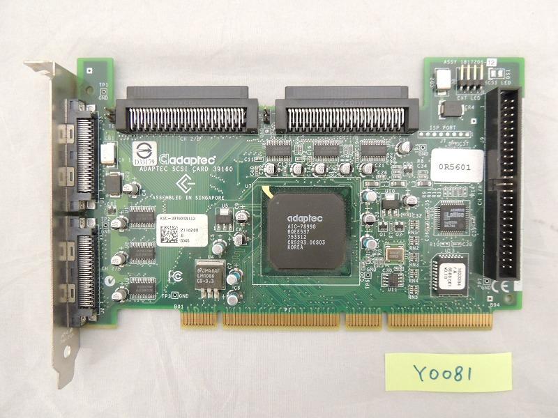 【中古】DELL R5601 サーバー パーツ PCIカード [DELL][パーツ]