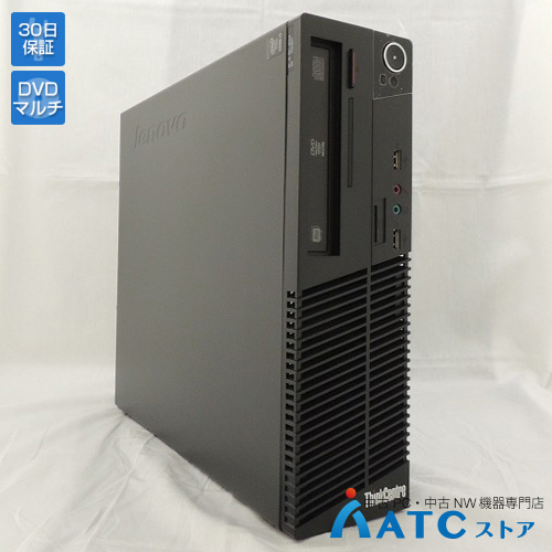 【中古デスクトップパソコン】Lenovo/ThinkCentre M73 Small/10B7007QJP/Core i3-4170 3.7GHz/HDD 500GB/メモリ 4GB/Windows 7 Professional 32bit【優】