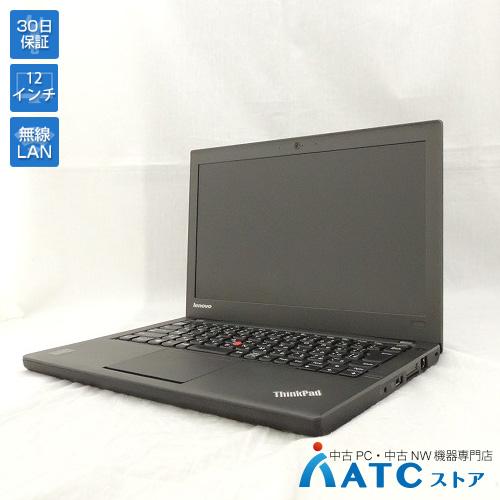 【中古ノートパソコン】Lenovo/ThinkPad X240/20AL00BAJP/Core i3-4010U 1.7GHz/HDD 500GB/メモリ 4GB/12.5インチ/Windows 7 Professional 64bit【良】