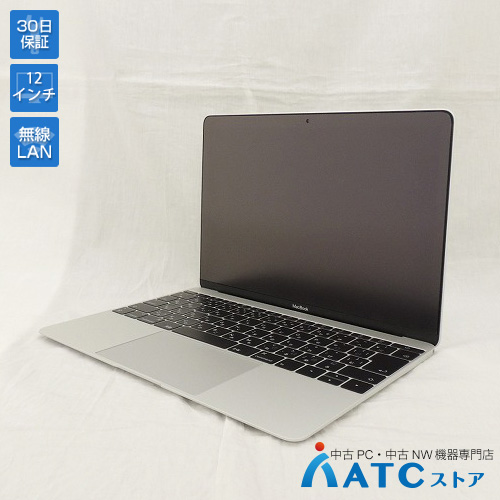 【中古ノートパソコン】Apple/MacBook/MNYJ2J/A/Core i5 1.3GHz/SSD 512GB/メモリ8GB/12.0インチ/Mac OS X 10.13【良】