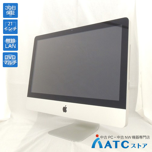 【中古デスクトップパソコン】Apple/iMac/MC509J/A/Core i5 3.60GHz/HDD 1TB/メモリ 8GB/21.5インチ/OSなし【良】