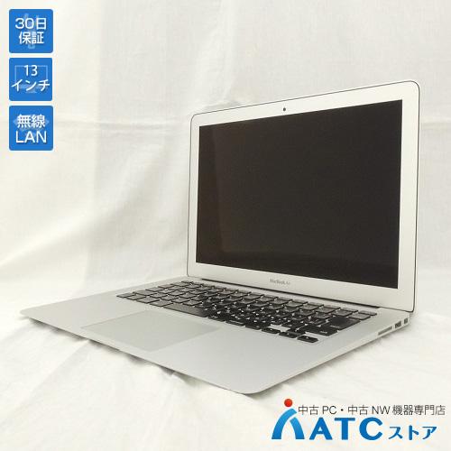 【中古ノートパソコン】Apple/MacBook Air/MD760J/A/Core i5 1.3GHz/SSD 128GB/メモリ 4GB/13.3インチ/Mac OS X 10.8【良】