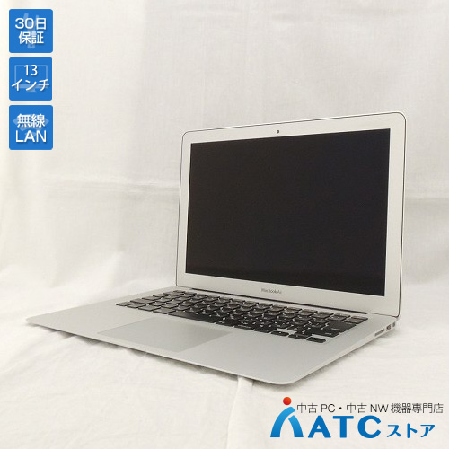【中古ノートパソコン】Apple/MacBook Air/MJVG2J/A/Core i5 1.6G/SSD 256GB/メモリ8GB/13.3インチ/Mac OS X 10.11【良】