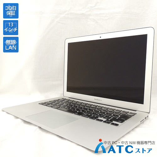 【中古ノートパソコン】Apple/MacBook Air/MMGF2J/A/Core i7 2.2GHz/SSD 128GB/メモリ8GB/13.3インチ/Mac OS X 10.11【可】