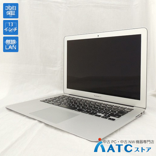 【中古ノートパソコン】Apple/MacBook Air/MMGG2J/A/Core i5 1.6G/SSD 256GB/メモリ 8GB/13.3インチ/Mac OS 10.12【可】
