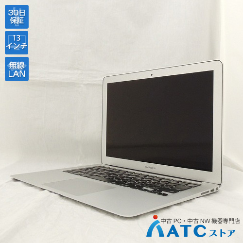 【中古ノートパソコン】Apple/MacBook Air/MJVG2J/A/Core i5 1.6G/SSD 256GB/メモリ8GB/13.3インチ/Mac OS X 10.11【可】