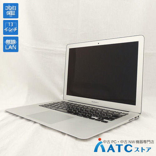 【中古ノートパソコン】Apple/MacBook Air/MJVE2J/A/Core i5 1.6GHz/SSD 128GB/メモリ8GB/13.3インチ/Mac OS X 10.11【可】