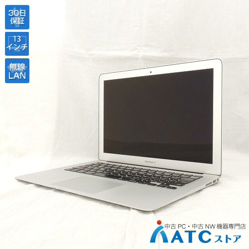 【中古ノートパソコン】Apple/MacBook Air/MMGG2J/A/Core i5 1.6GHz/SSD 256GB/メモリ 8GB/13.3インチ/Mac OS 10.12【可】