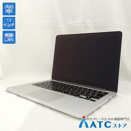 【中古ノートパソコン】Apple/MacBook Pro Retina/MF839J/A/Core i5 2.7GHz/SSD 128GB/メモリ 8GB/13.3インチ/Mac OS X 10.10【良】