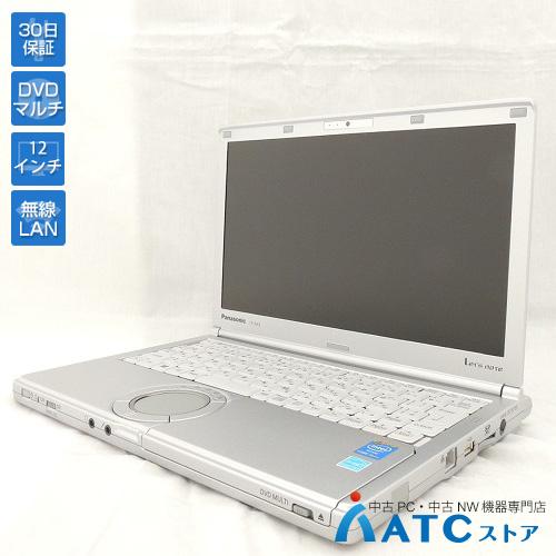 【中古ノートパソコン】Panasonic/Let's note/CF-SX3GDRCS/12.1インチ/Core i5-4300U 1.9GHz/SSD 128GB/メモリ 4GB/Windows 7 Professional 32bit【優】