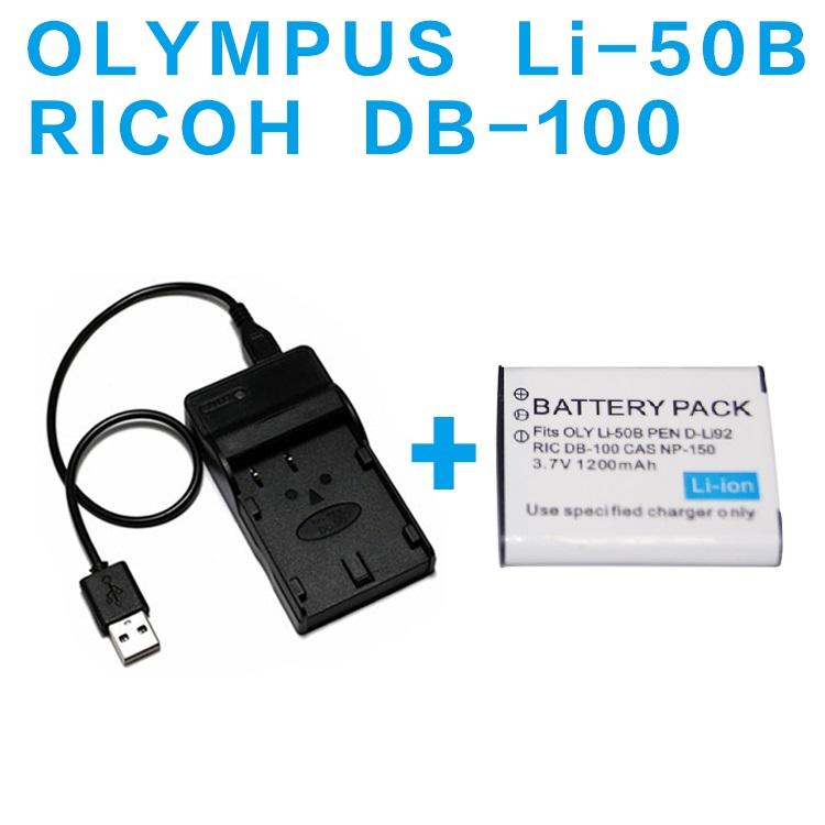 CX3 CX4 CX5CX6 通常便なら送料無料 ギフト PX対応 RICOH DB-100 USB充電器セット☆デジカメ用USBバッテリーチャージャー Li-50B対応互換バッテリー OLYMPUS