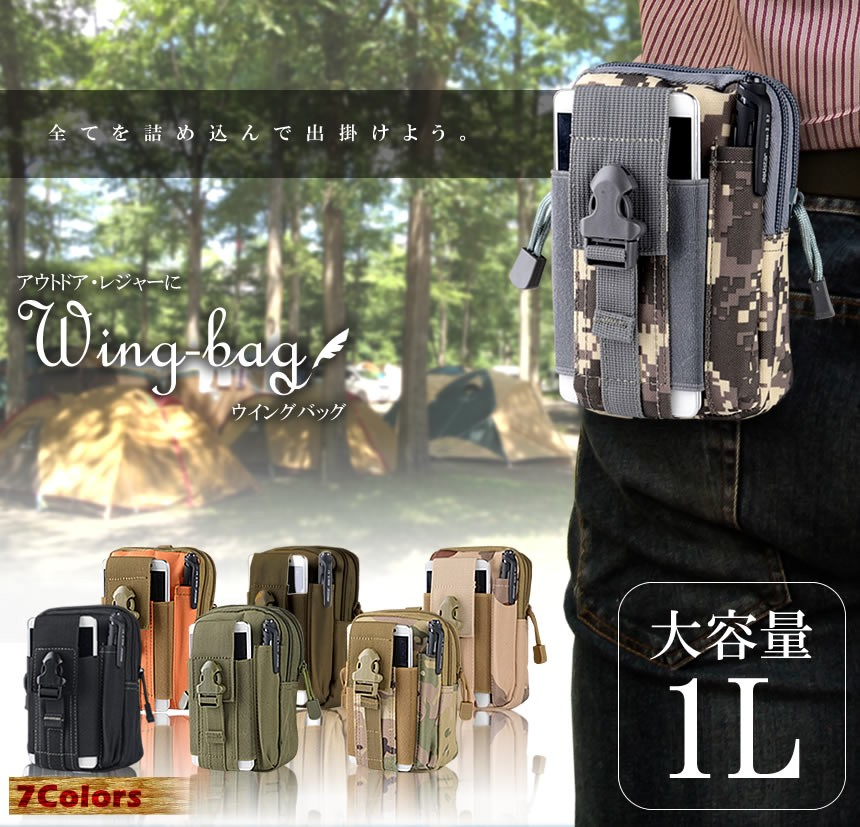 メール便発送 代引不可 iphine6PLUSのサイズまで収納可能 サバイバル スマホ収納 公式通販 ウエストポーチ 代引き不可 大容量 アウトドア レジャー カラー 腰 TEC-ABCBAGD 荷物 迷彩 鞄 ベルト 小型