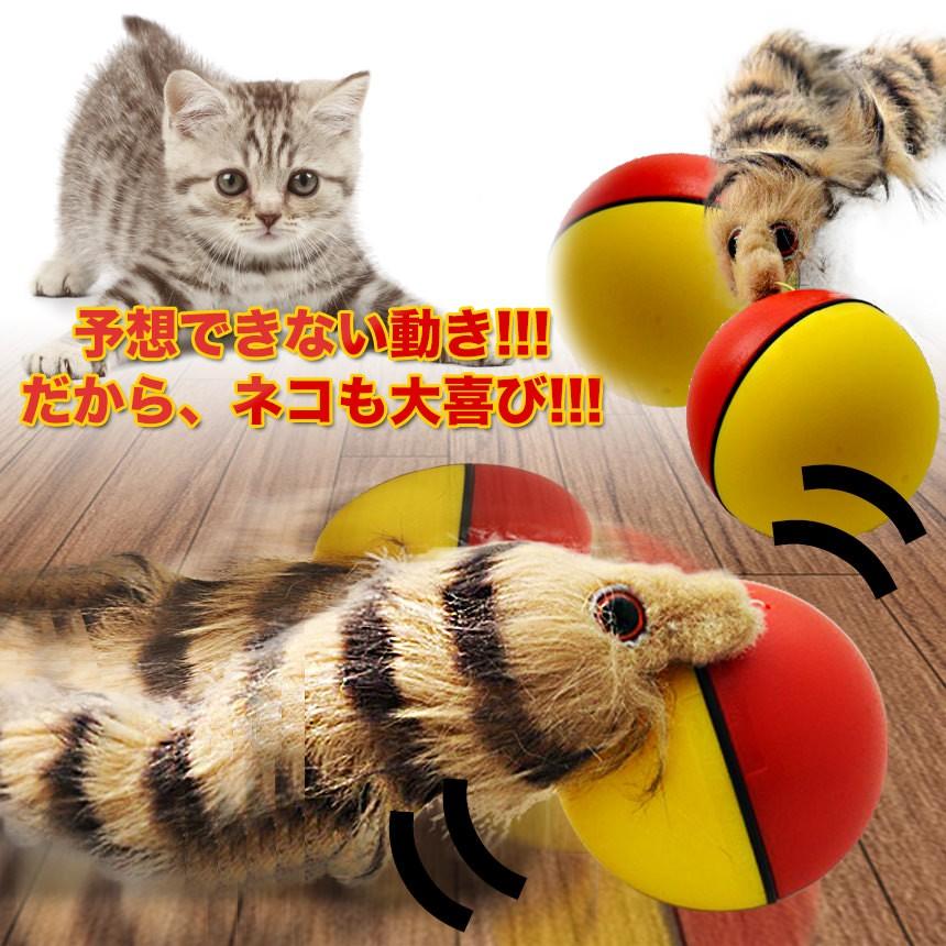 メール便発送 新商品 休日 代引不可 ムービングウィーゼル 動くイタチ ペット用品 モーター駆動 犬 玩具 おもちゃ 猫のおもちゃ TEC-MOVITACHID