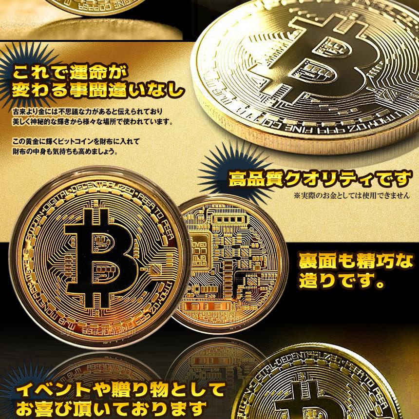 (/12/23)新規口座開設完了で、全員にもれなく1,円プレゼント! - DMMビットコイン