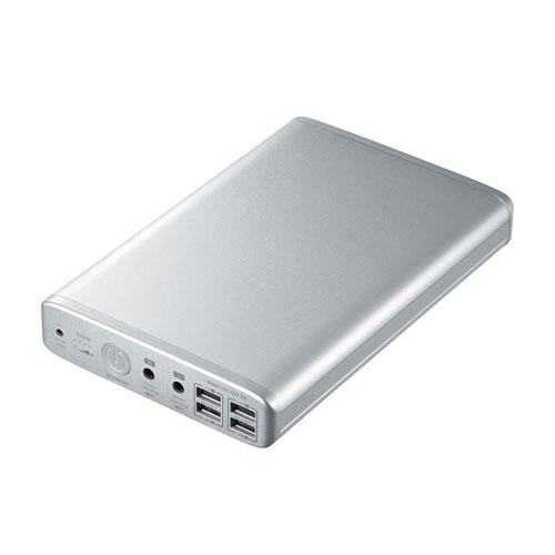 モバイルバッテリー ノートパソコン用・4ポート・大容量 BTL-RDC12N サンワサプライ 【送料無料・一部地域除く】プレゼン 会議 PC 5000mah スマホも対応