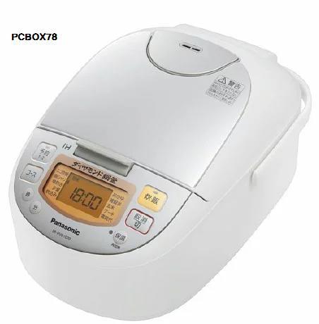 パナソニック IHジャー炊飯器 0.5-5.5合 SR-HVD1070-W シルバーホワイト (送料無料・一部地域除く)