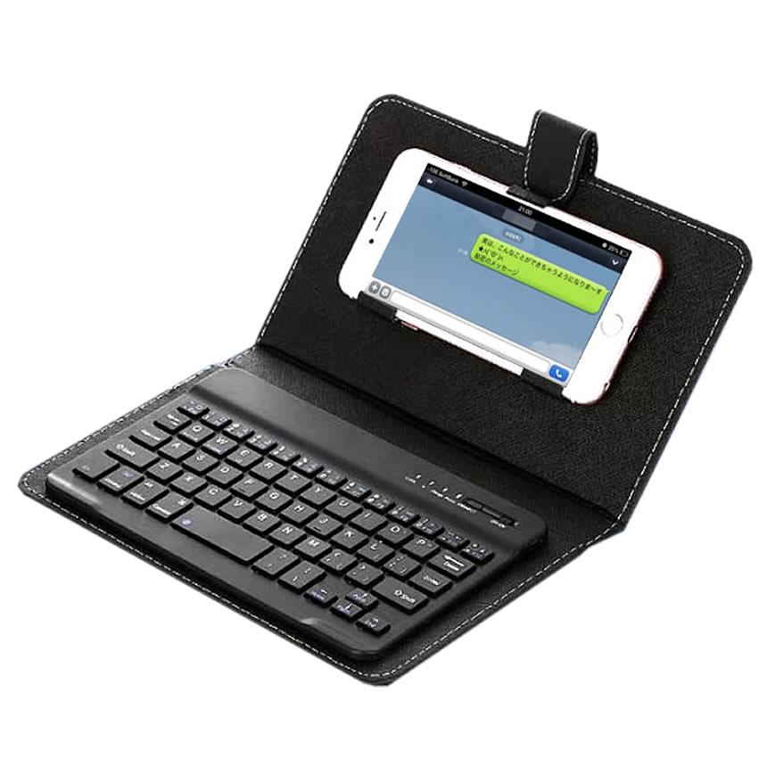 メール便発送 代引不可 スマパソ2new 無線 再再販 Bluetooth キーボード搭載 カバー ケース デザイン iPad お得セット Android iPhone おしゃれ アンドロイド TEC-SMAPASSO2N