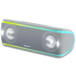 ソニー SRS-XB41 WC [ホワイト] (Bluetooth接続 ワイヤレスポータブルスピーカー)