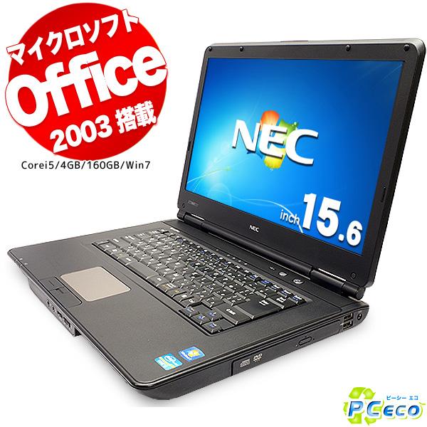 中古ノートパソコン NEC Windows7 マイクロソフトオフィス付き VersaPro【送料無料】 VK25M 15.6インチ/X-B Core i5 4GBメモリ 15.6インチ Windows7 Microsoft Office付き 2003 中古パソコン【中古】【送料無料】, 中郷村:a95c2b3c --- rakuten-apps.jp