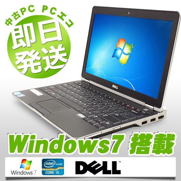 ノートパソコン 中古 DELL 中古パソコン 大容量バッテリー Latitude E6230 Core i5 訳あり 4GBメモリ 12.5インチ Windows7 WPS Office 付き 【中古】 【送料無料】