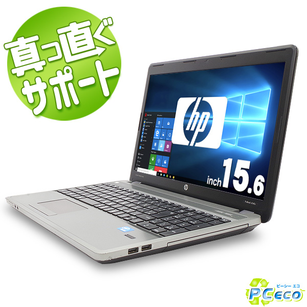 中古ノートパソコン HP 中古パソコン テンキー ProBook 4540s Core i5 4GBメモリ 15.6インチ Windows10 Office 付き 【中古】 【送料無料】