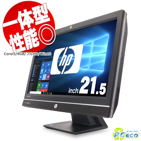 週替わりセール デスクトップパソコン 中古 Office付き 一体型 フルHD 第4世代 Windows10 hp Compaq ProOne 600 G1 All-in-One AIO Core i5 4GBメモリ 21.5型 中古パソコン 中古デスクトップパソコン