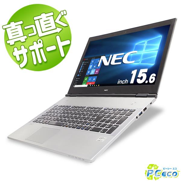 中古ノートパソコン NEC 中古パソコン SSD 大画面 ウルトラブック VersaPro LX850LS Core i7 訳あり 4GBメモリ 15.6インチ Windows10 Office 付き 【中古】 【送料無料】
