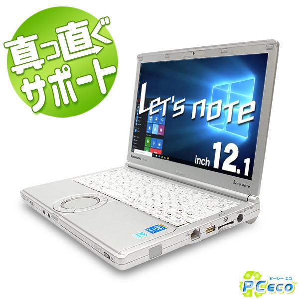 中古ノートパソコン Panasonic 中古パソコン 第4世代 i5 Let'snote SX3 Core i5 訳あり 4GBメモリ 12.1インチ DVDマルチ Windows10 Office 付き 【中古】 【送料無料】