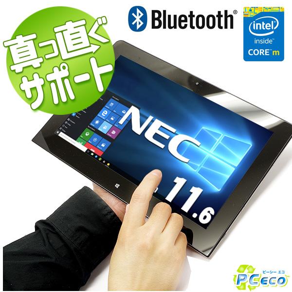 中古ノートパソコン NEC タブレット SSD VersaPro タイプVS VK11C/S-K Core M 4GBメモリ 11.6インチ Windows10 Office 付き 【中古】 【送料無料】