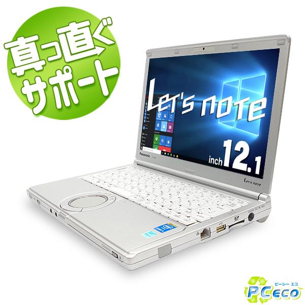 中古ノートパソコン Panasonic 中古パソコン Let'snote SX3 Core i5 訳あり 4GBメモリ 12.1インチ DVDマルチ Windows10 Office 付き 【中古】 【送料無料】