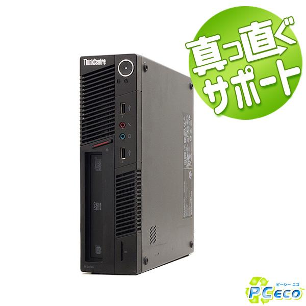 中古デスクトップパソコン Lenovo 中古パソコン 小さい スリム コンパクト ThinkCentre M91 Core i3 4GBメモリ DVDマルチ Windows10 Office 付き 【中古】 【送料無料】