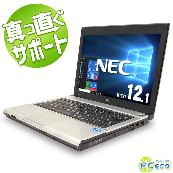 中古ノートパソコン NEC 中古パソコン VersaPro VJ27MB-G Core i5 4GBメモリ 12.1インチ DVDマルチ Windows10 Office 付き 【中古】 【送料無料】