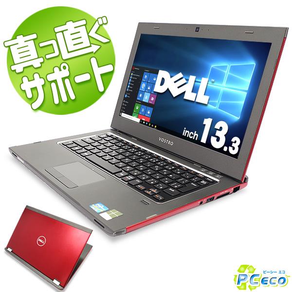 ノートパソコン 中古 Office付き レッド 8GB ウルトラブック Windows10 DELL Vostro 3360 Core i5 8GBメモリ 13.3型 中古パソコン 中古ノートパソコン