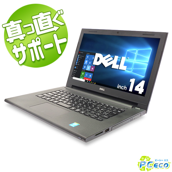 DELL INSPIRON 14 3442 DOWNLOAD DRIVERS