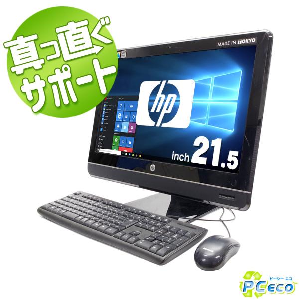 中古デスクトップパソコン HP 中古パソコン 一体型 Compaq 6000 Pro All-in-One Celeron 4GBメモリ 21.5インチ Windows10 Office 付き 【中古】 【送料無料】