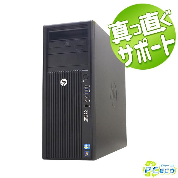 ゲーミングPC デスクトップパソコン 中古 Office付き 中古パソコン 画像編集 Windows7 HP Z420 Compaq 画像編集 Z420 Xeon 8GBメモリ 中古パソコン 中古デスクトップパソコン, 武儀町:ab439eed --- data.gd.no