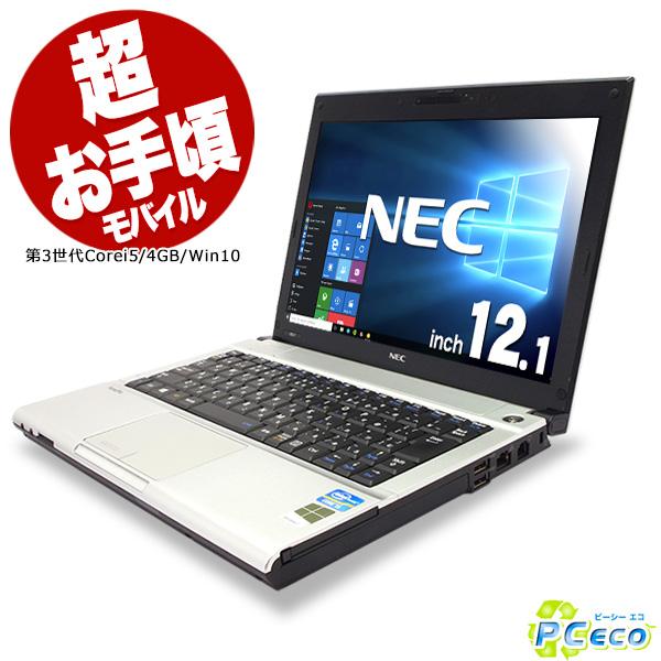 ノートパソコン 中古 Office付き 中古パソコン Windows10 NEC VersaPro PC-VK26MB-F Core i5 4GBメモリ 12.1型 中古パソコン 中古ノートパソコン