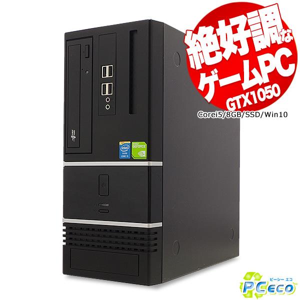 数量は多 デスクトップパソコン Office付き ゲーミングPC GTX1050 dospara Windows10 dospara ゲーミングPC Diginnos 8GBメモリ Core i5 8GBメモリ パソコン デスクトップパソコン, アートライティング:06555083 --- delipanzapatoca.com