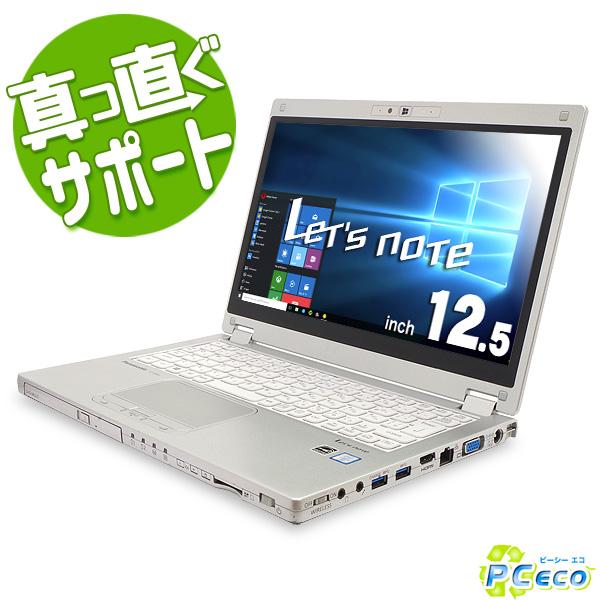 【今だけ2000円OFFクーポン!】 ノートパソコン 中古 Office付き 新品キーボード SSD M.2 2in1 第6世代 Windows10 Panasonic Let'snote MX5 Core i5 4GBメモリ 12.5型 中古パソコン 中古ノートパソコン