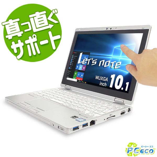 100%品質 ノートパソコン  Office付き 8GB 2in1 2016年発売 タッチパネル WUXGA Windows10 Panasonic Let'snote RZ5 Corem 8GBメモリ 10.1型 パソコン ノートパソコン, ドルチェ(インテリア家具と照明) 70f553ea