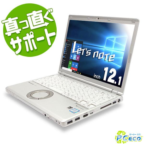 ノートパソコン 中古 Office付き 訳あり SSD M.2 8GB 第6世代 2016年発売 高解像度 Windows10 Panasonic Let'snote CF-SZ5 Core i5 8GBメモリ 12.1型 中古パソコン 中古ノートパソコン