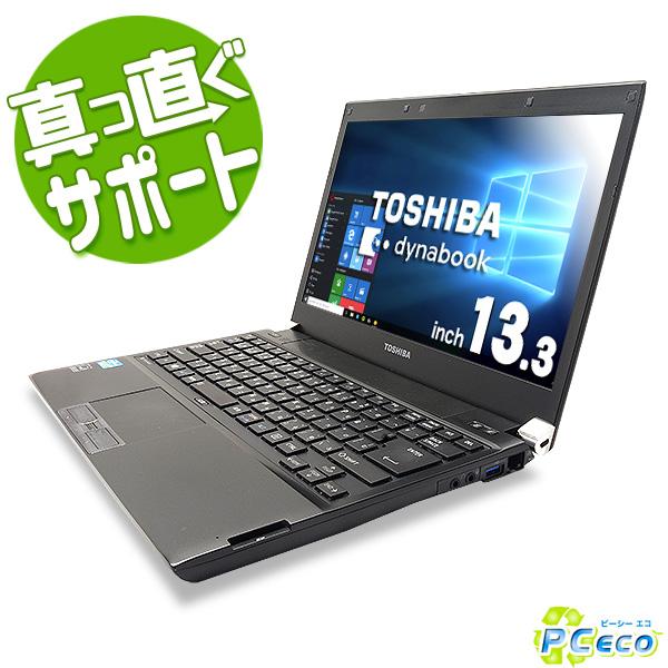 【希望者のみラッピング無料】 ノートパソコン  Office付き 訳あり 軽量 Windows10 東芝 dynabook R732/F Core i5 4GBメモリ 13.3型 パソコン ノートパソコン, 健康を目指す靴H.P.S. 9a07f5a3