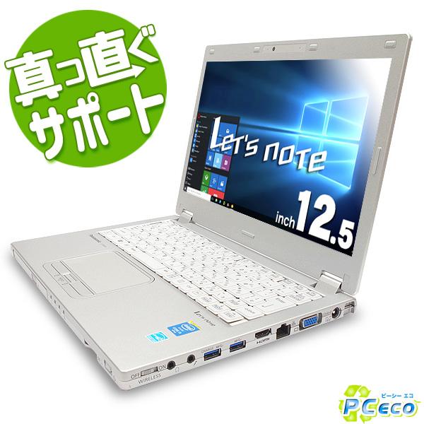 安い購入 ノートパソコン  Office付き 訳あり SSD フルHD 軽量 Windows10 Panasonic Let&39;snote CF-MX3 Core i5 4GBメモリ 12.5型 パソコン ノートパソコン, ふとんキング c9d101d8