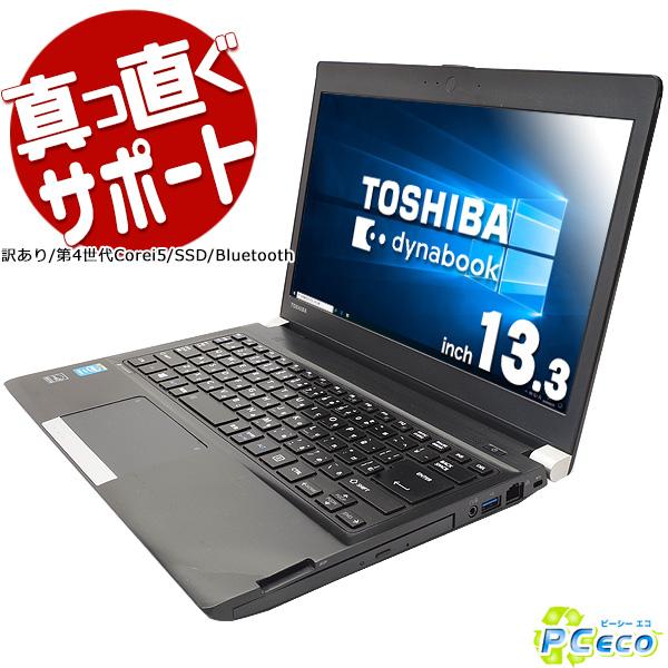 日本製 ノートパソコン  Office付き 訳あり SSD WEBカメラ Windows10 東芝 dynabook R734/M Core i5 4GBメモリ 13.3型 パソコン ノートパソコン, ring f7e80d36