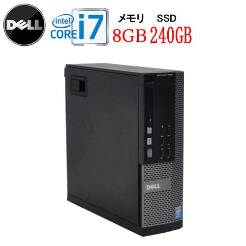 エントリーしてカード決済がお得!ポイント最大11倍!DELL 7020SF Core i7 4770 大容量メモリ8GB DVDマルチ 高速新品SSD256GB WPS Office付き Windows10 Pro 64bit 中古パソコン デスクトップ 0005a-marR