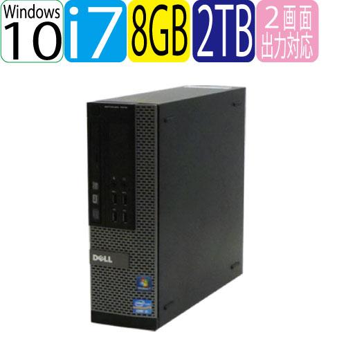 24時間限定!エントリー&カード決済で全品ポイント14倍!4/1から DELL 9010SF Core i7-3770 3.4GHz メモリ8GB HDD新品2TB DVDマルチ 64Bit Windows10 Home 64bit USB3.0対応 中古 中古パソコン デスクトップ 0028aR