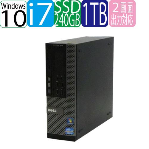 エントリーしてカード決済がお得!ポイント最大8倍! DELL 7010SF Core i7 3770 3.4GHz メモリ4GB 高速SSD256GB + 大容量HDD新品1TB DVDマルチ Windows10 Home 64bit MAR 0070AR USB3.0対応 中古 中古パソコン デスクトップ