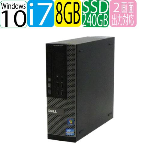 DELL 7010SF Core i7 3770 3.4GHz メモリ8GB 高速SSD256GB + 大容量HDD新品1TB DVDマルチ Windows10 Home 64bit MAR 0073AR USB3.0対応 中古 中古パソコン デスクトップ