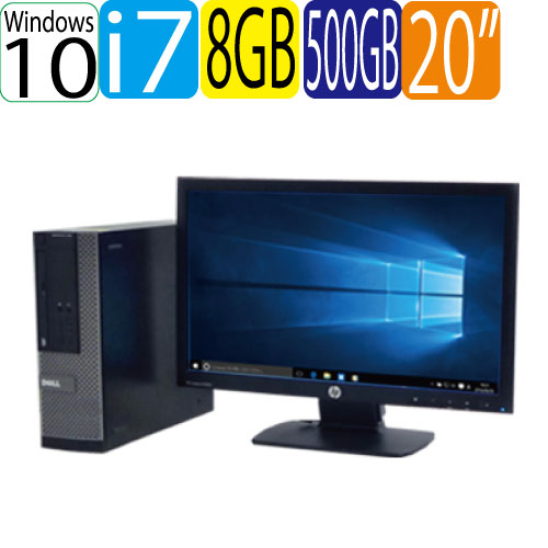 エントリーしてカード決済がお得!ポイント最大8倍! DELL 7010SF 20型ワイド液晶 ディスプレイ Core i7 3770 3.4GHz メモリ8GB HDD500GB DVDマルチ Windows10 Home 64bit MAR 0080SR USB3.0対応 中古 中古パソコン デスクトップ
