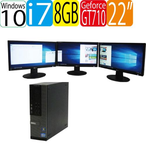 22型ワイド液晶 ディスプレイ 3画面 DELL 7010SF Core i7 3770 3.4GHz メモリ8GB HDD500GB GeforceGT710-1GB HDMI DVDマルチ Windows10 Home 64bit MAR 0107MR USB3.0対応 中古 中古パソコン デスクトップ